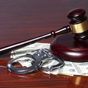 Помощь по уголовным делам
